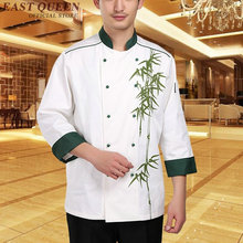 Cook Uniforms Chinese Restaurant Uniforms for Waiter Clothing French cook uniforms clothes long-sleeve cook coat NN0111(China)