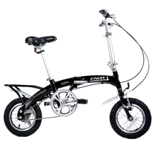 2016 Kwheel aluminum alloy folding bicycle 12inch Child bike Super light student cycling(China)