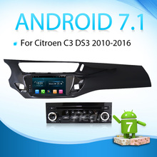2G RAM Android7.1 Car Radio GPS DVD Multimedia Player Stereo For Citroen C3 DS3 2010-2016 Auto Audio Navigation HeadUnit(China)