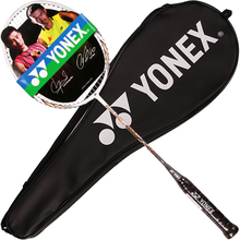 100% ORIGINAL Yonex Muscle Power MP 2/7 Badminton racket YY training sport Racquet Raquete Quality goods(China)