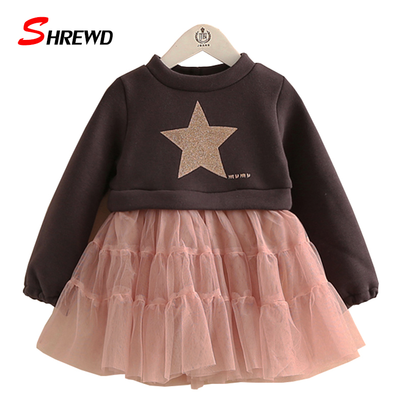 Children Girl Dress 2017 Winter New Fashion Star Little Girls Dresses Long Sleeve Plus Velvet Thick Kids Clothes Girls 4416Z<br><br>Aliexpress