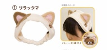 Rilakkuma Cat Ears Headband Women Hair Accessories Wash Shower Cap Head Ornaments Elastic Hair Band Headband