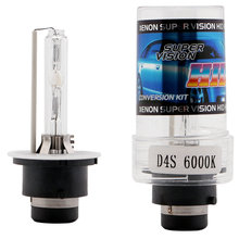 China wholesale HID+10PCS 35W D4S/D4C coating Xenon HID Foglights HID Bulbs 4300K-12000K(China)