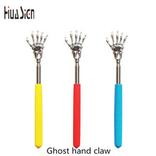 Back Scratcher 23-58cm Adjustable Practical Handy Stainless Pen Case Telescopic Pocket Scratching Massage Kit Ghost Hand Claw(China)