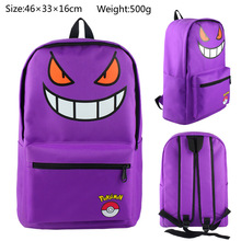 Lovely kid backpacks school backpack Pokemon GENGAR purple backpacks ab237-1