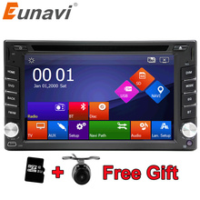 Eunavi 2 Din universal Car Radio Double 2Din Car DVD Player GPS Navigation In dash Car PC Stereo Head Unit video subwoofer BT