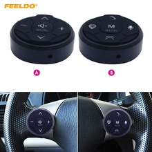 Car Wireless Steering Wheel Controller Bluetooth Phone Key Button For Car Android DVD/GPS Navigation Player # 2780