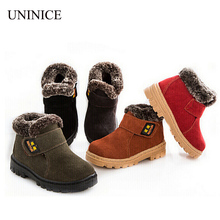 2017 Winter kids boys boots winter kids shoes girls snow martin boots children's boys shoes waterproof footwear with fur inside(China)