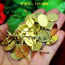 15*18mm 100pcs color gold sofa shoe nails tacks hardware accessories wooden jewelry box Fasteners tacks wholesale