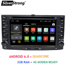 SilverStrong Android6.0 2 DIN GPS Sportage Car DVD For Kia Sportage1 2007-2010 2DIN Car Radio old Sportage 1 with 4G Modem