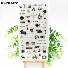KSCRAFT coffee break Transparent Clear Silicone Stamps for DIY Scrapbooking/Card Making/Kids Fun Decoration Supplies Flower(China)