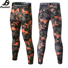 2017 New Sports Running Pants Men's Compression Tights Bodybuilding Yoga Joggers Fitness Gym Sweetpants Basketball Pant Leggings