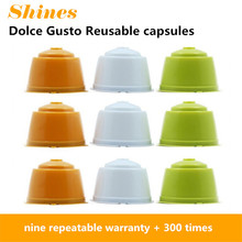 Dolce Gusto Nestle more interesting think of coffee capsules can be reused multiple filled DIY capsule cup 9 with 300 times +