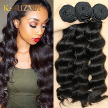 10A Grade Virgin Unprocessed Human Hair Brazilian Loose Deep Wave Brazillian Virgin Hair Loose Curly Hair Bundles Deep Wave Curl