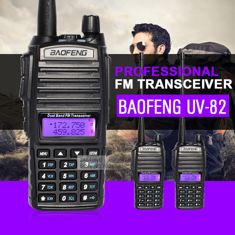 2pcs/lot BaoFeng UV-82 Handheld Walkie Talkie Dual Band Two Way Radio BF CB Radio Communicator Portable Ham Radio Transceiver(China (Mainland))