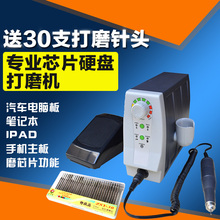 Apple Tablet IPAD mobile phone font capacity hard disk-based three little plastic car computer chip board grinding machine