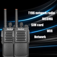 2PCS T196 network walkie talkie 5000mAh battery long standby wifi SIM card WCDMA two way radio with program cable radio