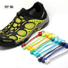 fashion No Tie Locking Shoelaces sneaker elastic Shoelaces children safe elastic shoe lace for running