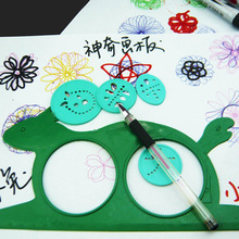 Spirograph Magic Turtle Rabbit Sketchpad Baby Kids Gifts Drawing Geometric Board Ruler Educational Toys For children Water Mat(China)