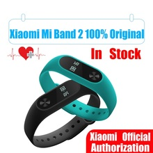 In Stock!!! Original Xiaomi Mi Band 2 Miband 2 Wristband Bracelet With Smart Heart Rate Fitness OLED Touchpad Screen 2016 New !