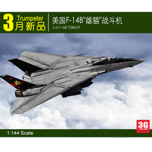 Trumpeter hobbyboss scale model 1/144 scale aircraft  03918 U.S. F-14B TOMCAT  Assembly Model kits scale airplane model kit