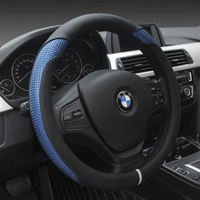 Black Leather Convenience Car Steering Wheel Cover for BMW E39 E46 325i E53 X5(China)