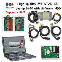 2017 for mercedes benz star diagnosis mb star c3 multiplexer SD c3+2015 07 software HDD+laptop D630 laptop car diagnostics tools