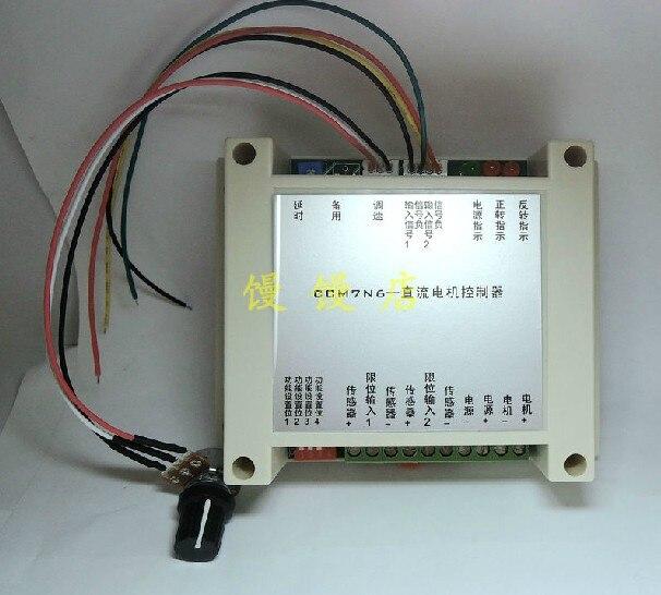 Freeshipping CCM7N dc motor speed 12V-30V 200W speed controller<br>