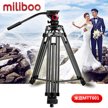 DHL miliboo MTT601A Professional  Aluminium Camera Camcorder Tripod for Video /DSLR Camera Stand with Head Ball wholesale