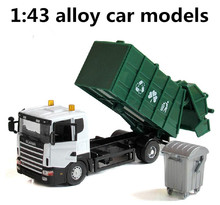 Engineering vehicles, 1:43 alloy garbage truck,Diecast cars,Toy Vehicles,children best gift ,free shipping