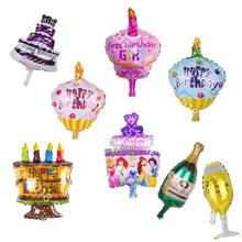 50pcs/lot 25*30CM Cake Balloons Printed Happy birthday Foil ballon Birthday party champagne Bottle balloon Decoration Mylar Toys