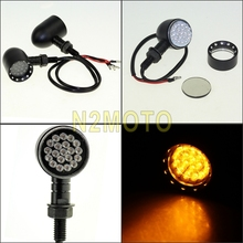 Black Metal Smoke Amber Bullet LED Turn Signal Light For Cruiser Chopper Motorcycle LED Turn Light Blinkers Lamps
