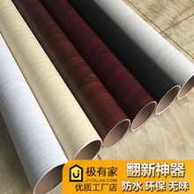 Thickening wall paper adhesive waterproof wood furniture renovation closet desk Boeing film make-up membrane wallpaper -357z(China)
