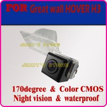 car rear view waterproof camera  reversing parking assist for Great wall HOVER H3 H5 H6 night vision free shipping