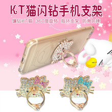 Hot sale Cell Phone Case Charms Alloy Ring Stand Finger Bracket Decoration KT Cat Phone Holder Wholesale