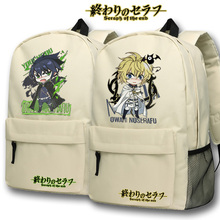 Anime Seraph of the end Cosplay Yuichiro Hyakuya backpack Anime cartoon second element middle school student bag female backpack