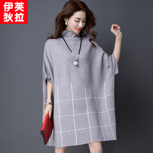 New style women winter fashion plaid cashmere yarn long dress and soft sweater half sleeve high quality(China (Mainland))