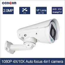 CCDCAM 4in1 AHD CVI TVI CVBS 2MP Bullet CCTV PTZ Camera 1080P 4x/10x Optical Zoom Outdoor Weatherproof, Night Vision IR 30M