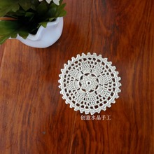 12 pic/lot ZAKKA 100% cotton handmade table mats for wedding decoration photography props cutout fabrice doilies felt coaster