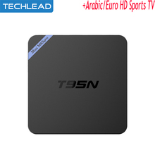 T95N Android 6.0 TV Box 2GB 8GB with Greek Russian Albanian European Sports channel account Arabic Italian UK iview hd tv list