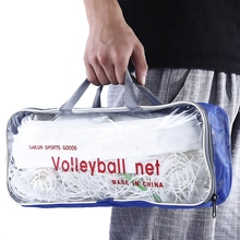 Durable Competition Official PE 9.5M x 1M Volleyball Net with Pouch For Indoor Training 2017 Free Shipping Hot Sale New Arrival