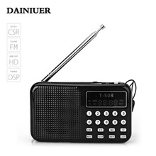 2016 Mini Portable Stereo Speaker FM Radio Dual Band USB Rechargeable Digital LED display panel for TF Mirco SD card Mp3 Player