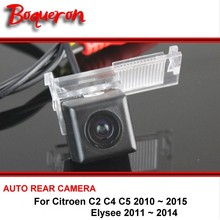 For Citroen Elysee C2 C4 C5 2010~2015 Rear view Camera Back up Reverse Camera Car Parking Camera For SONY CCD Night Vision