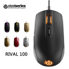 Brand New Original SteelSeries Rival 100 Gaming Mouse Optical 4000DPI USB Wired Mice With Prism RGB Illumination For LOL CS(China)