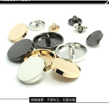Hot sale 10pcs/lot new fashion decorative buttons high quality plane gold buttons for men shirt suit overcoat sewing accessories