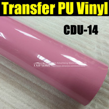 50X100CM/LOT Hot selling cutter plotter transfer pu vinyl with high quality,pu transfer vinyl film by free shipping CDU-14 PINK