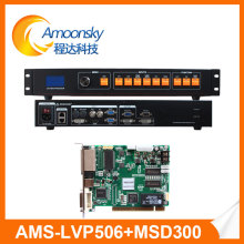 amoonsky flexible led sign video wall processor lvp506 add nova msd300 sender for indoor led display panel board(China)