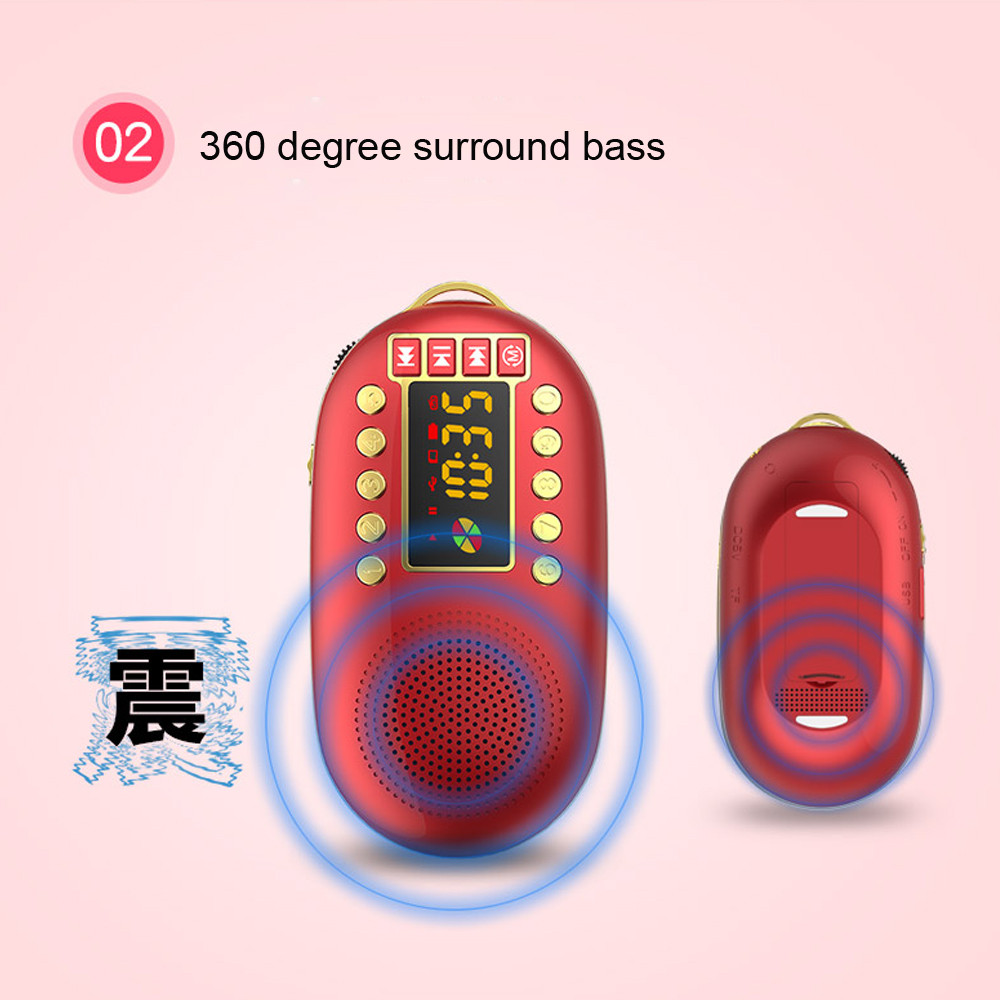 E2958-mini FM radio-7
