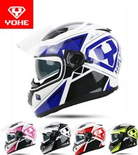2017 New YOHE Full Face Motorcycle helmet YH-970 double len knight MOTOR Racing helmets made of ABS / PC lens Racing color