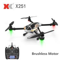 Original XK X251 quadcopter with  Brushless Motor 4CH 6 Axle 3D Flips RC Quadcopter 2.4GHz with X7 Rrmote Controller RTF